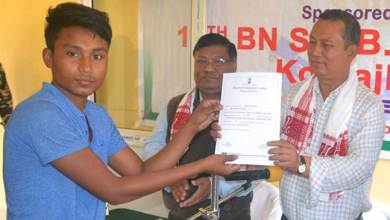 Photo of Kokrajhar- SSB organised Computer Training Program Kokrajhar