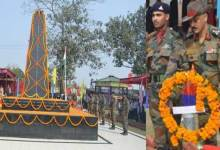 Photo of Army Remembered Patharighat Martyrs
