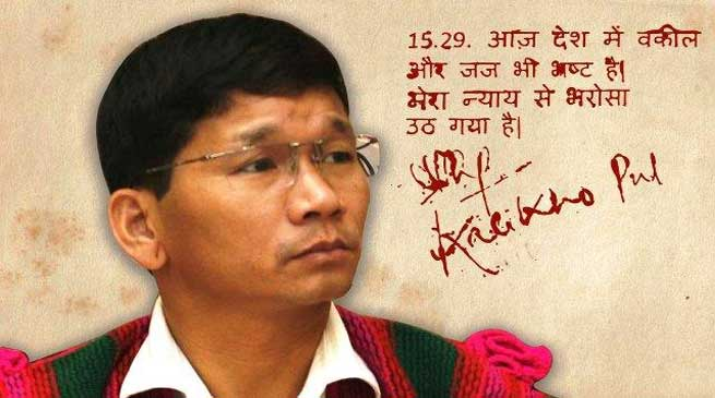 Pul's Allegations Baseless and False - Arunachal Govt