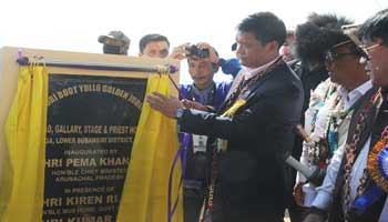 Khandu Announced New district KAMLA within 2017