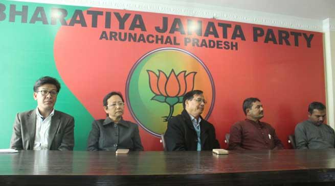 Arunachal- BJP Celebrates Samarpan Divas