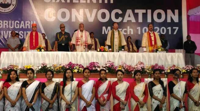 16th Convocation of Dibrugarh University begins