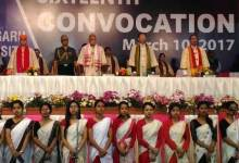 Photo of 16th Convocation of Dibrugarh University begins