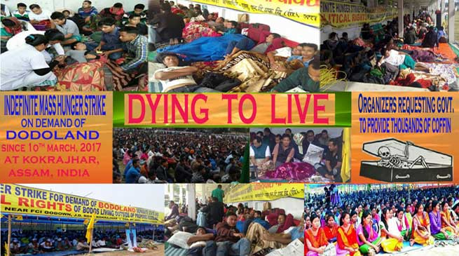 Kokrajhar- ABSU Indefinite Hunger strike enter 4th day