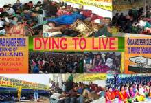 Photo of Kokrajhar- ABSU Indefinite Hunger strike enter 4th day