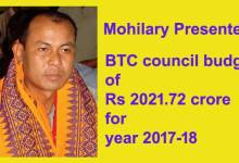 Mohilary presented the council budget of Rs 2021.72 crore