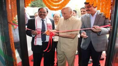 SBI ATM installed at Kaziranga University Campus