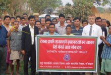 Photo of Kokrajhar- Mobile awareness campaign against Witch Hunting