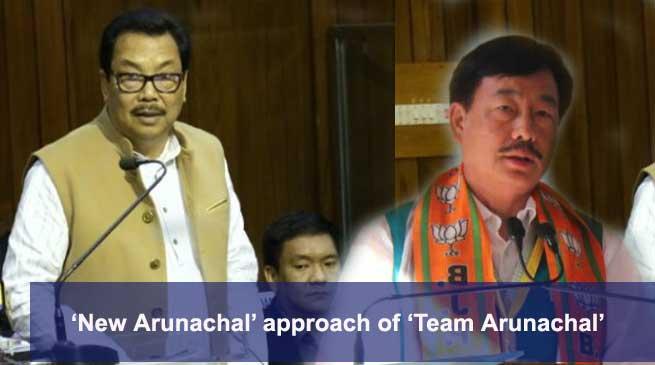'New Arunachal' approach of 'Team Arunachal'- Tapir Gao