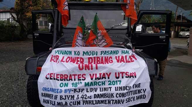 Arunachal BJP celebrates Vijay Utsav