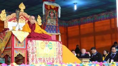 Photo of Dalai Lama Preaching Session held in Bomdila