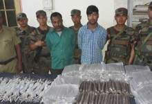 Army and Police Recovers Huge Cache of Explosives