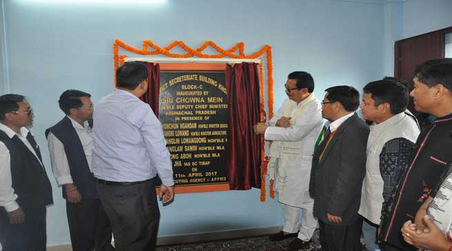 Khonsa- Chowna Mein inaugurates the District Secretariat Building