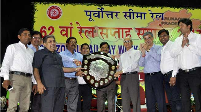 62nd Railway Week Zonal Level Awards Ceremony held in NFR