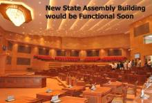 Photo of New State Assembly Building would be Functional Soon