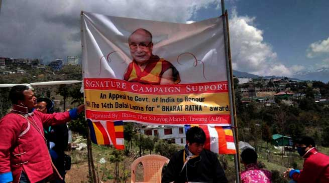 RSS Launches Campaign for Bharat Ratna Award to the Dalai Lama