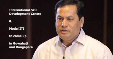 International Skill Development Centre & Model ITI to come up in Guwahati and Rangapara