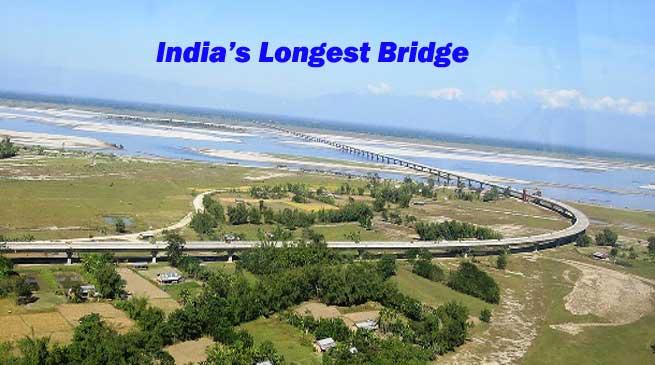 Assam- India's Longest Bridge Reaches It's Final Stage Of Construction