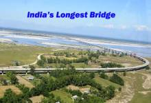 Photo of Assam- India's Longest Bridge Reaches It's Final Stage Of Construction