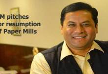 Sonowal pitches for resumption of Ashok Paper Mill, HPCs paper mills and continuation of NEIIPP