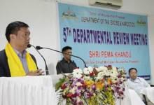 GST will increase Tax Revenue - Pema Khandu