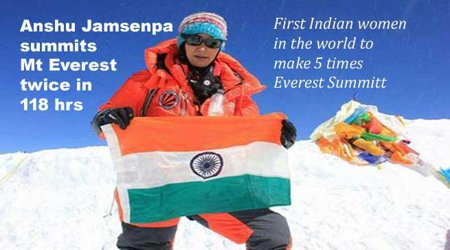 Arunachal- Anshu Jamsenpa creates mountaineering history