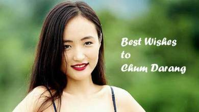 Photo of Miss Asia Pageant 2017- Chum Darang of Arunachal Represent India