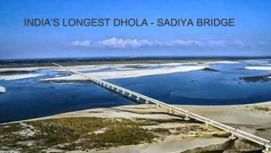 Photo of Name the Dhola-Sadiya bridge after Dr Bhupen Hazarika- APLS Request to PM