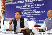 Photo of Tax and Excise dept organises awareness programme on GST