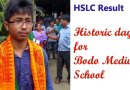 HSLC Result – Historic day for Bodo Medium School