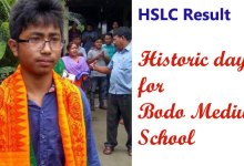 HSLC Result - Historic day for Bodo Medium School