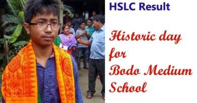 HSLC Result - Historic day for Bodo Medium School