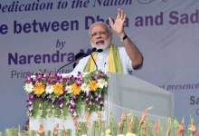 Assam- PM Modi lays Foundation Stone of IARI at Gogamukh