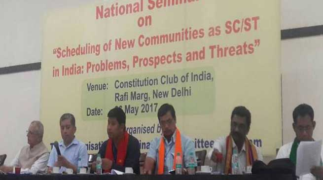 Speakers opposes Scheduling of New Communities as SC/ST in Assam