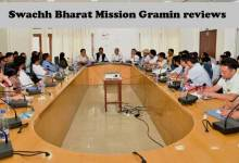 Photo of Swachh Bharat Mission ( Gramin ) reviews