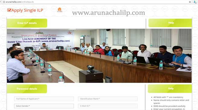 Khandu Launches eILP- One more step towards digital Arunachal