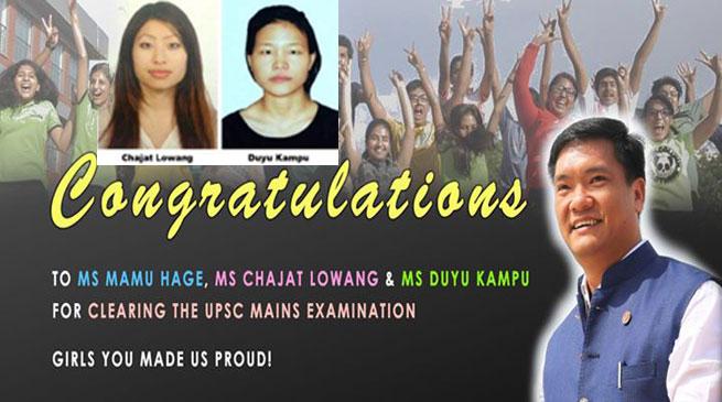 Three Arunachalee girls cracks UPSC civil service exam 2016