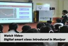 Photo of WATCH VIDEO- Digital smart class introduced in Manipur