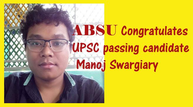 ABSU Congratulates UPSC passing candidate Manoj Swargiary