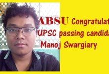 Photo of ABSU Congratulates UPSC passing candidate Manoj Swargiary