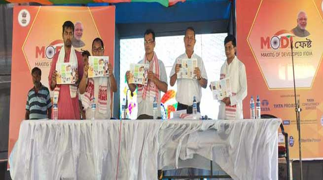 Kokrajhar- BJP Organises 3 days Modi Fest