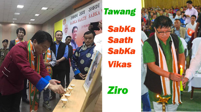 Tawang and Ziro celebrates 3 years of Modi Government