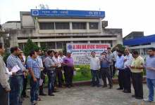 "Bankers observed  ""save public sectors bank day"""