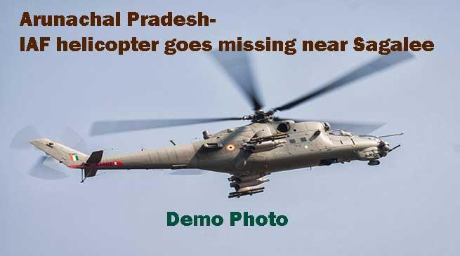 Arunachal Pradesh- IAF helicopter goes missing near Sagalee