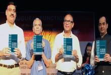 Photo of Kaziranga University releases its first Annual Academic Journal