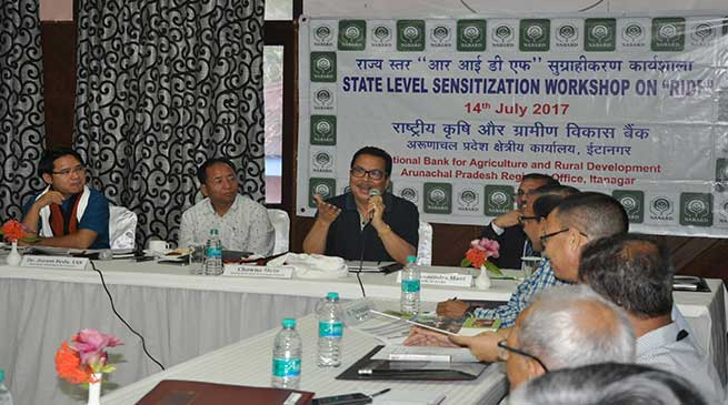 NABARD Organised RIDF Sensitisation Workshop