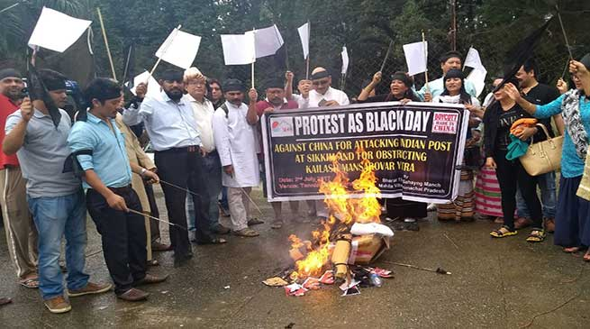 BTSMM observes Black day against Chinese incursion at Sikkim