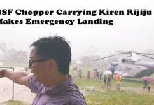 BSF Chopper Carrying Kiren Rijiju Makes Emergency Landing