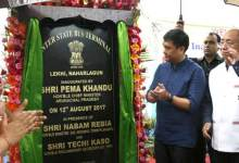 Photo of Khandu inaugurates Arunachal's first Inter State Bus Terminus