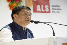 Khandu inaugurates ALS- the first Civil Service Coaching Centre in State